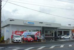 南九州マツダ加治木店