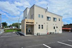 歯科医院兼住宅新築工事(野尻)