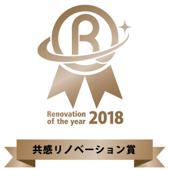 ROY2018_7kyokan