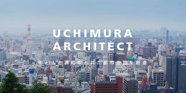 街と人と調和のとれた都市空間を創造