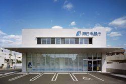 南日本銀行西田支店新築工事