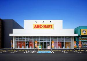 ABC-MART加治木店 (ソレイユタウン加治木)