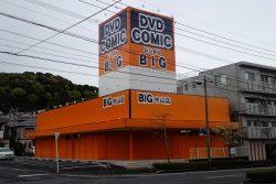 BIG中山店改修