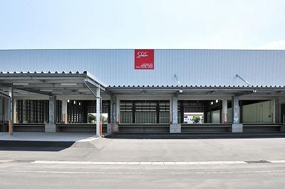 安全産業谷山港倉庫