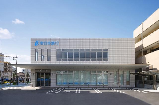 株式会社南日本銀行上町支店新築工事